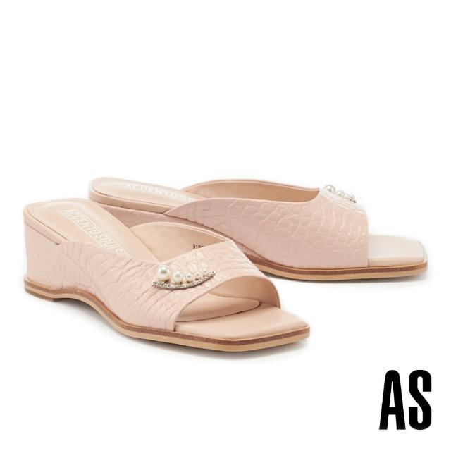 【AS 集團】優雅氣質珍珠鑽釦全真皮方頭楔型高跟拖鞋(粉)