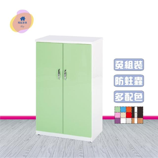 【飛迅家俱·Fly·】2.1尺兩門緩衝塑鋼鞋櫃(活動式隔板)