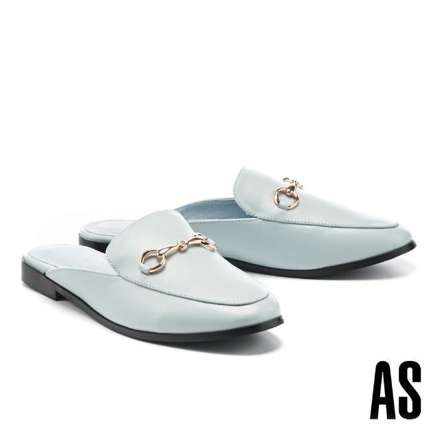 【AS 集團】復刻經典時尚馬銜釦羊皮低跟穆勒拖鞋(藍)