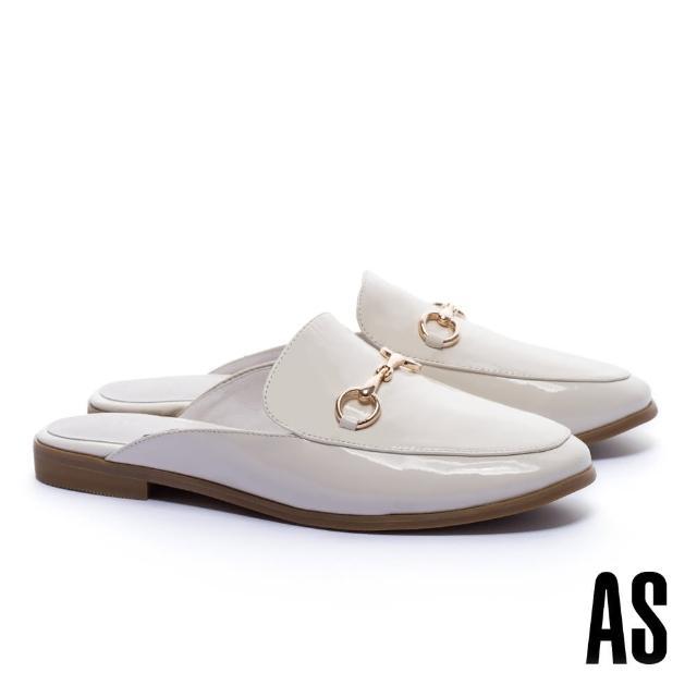 【AS 集團】經典復刻時尚馬銜釦漆皮低跟穆勒拖鞋(白)