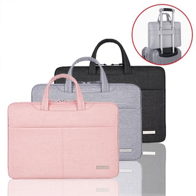 15.6吋 隱藏式手提電腦包 筆電包 保護套(加厚防摔防水筆電包)
