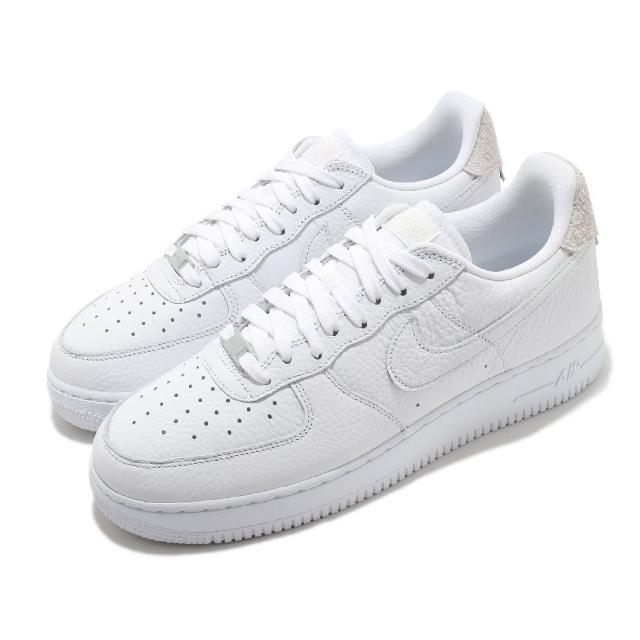 【NIKE 耐吉】休閒鞋 Air Force 1 07 運動 男鞋 經典款 AF1 皮革 質感 簡約 穿搭 白 灰(CN2873-101)