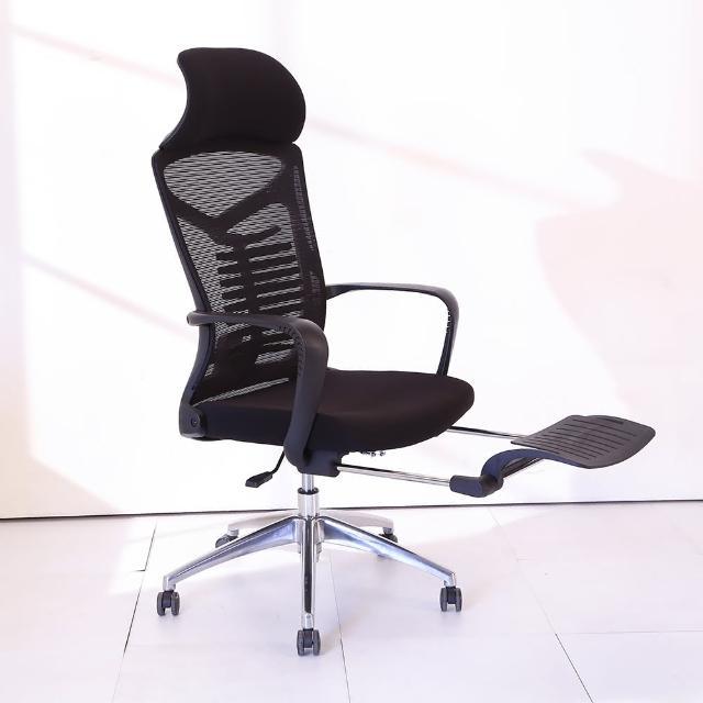 【BuyJM】亞克造型附置腳台鋁合金腳辦公椅/電腦椅(排骨椅)