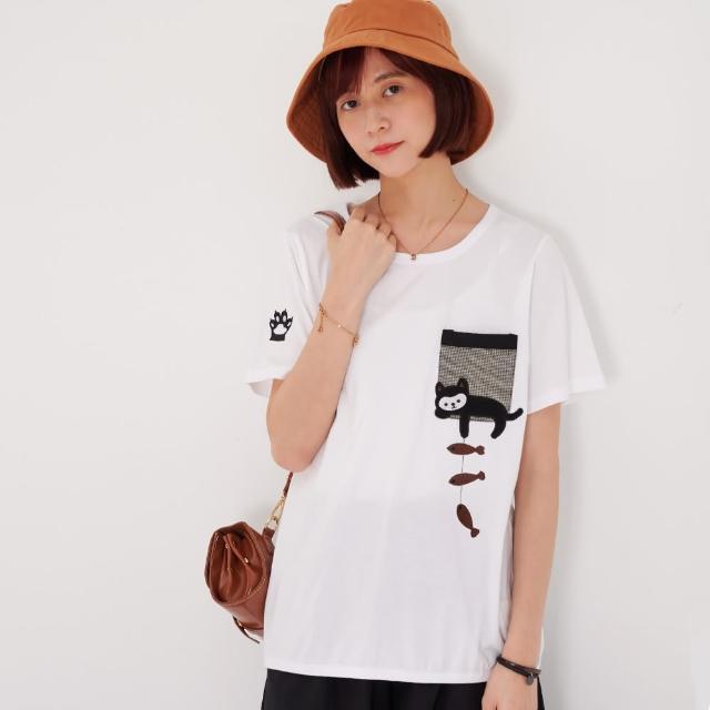【慢。生活】黑貓釣魚設計休閒T恤-F(白)