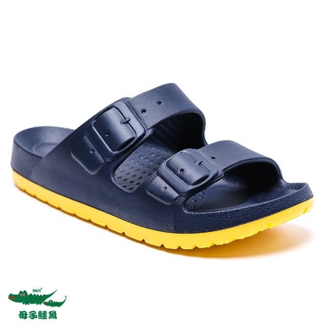 【母子鱷魚】玩美雙色輕量時尚拖鞋-藍