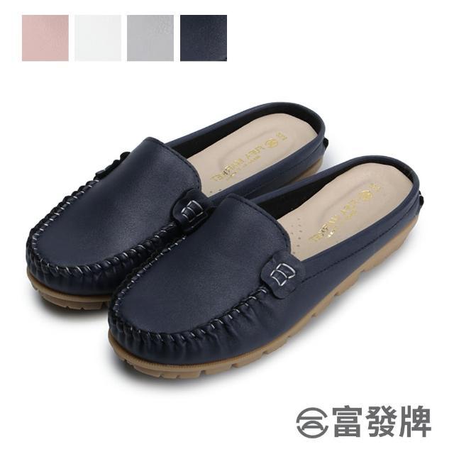 【FUFA Shoes 富發牌】簡約舒適穆勒鞋-白/深藍/灰/粉 1PL152