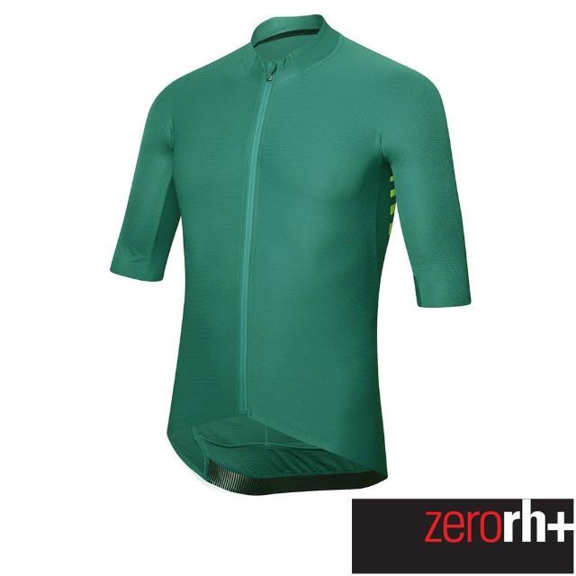 【ZeroRH+】義大利AERO系列男仕專業自行車衣(綠色 ECU0773_203)