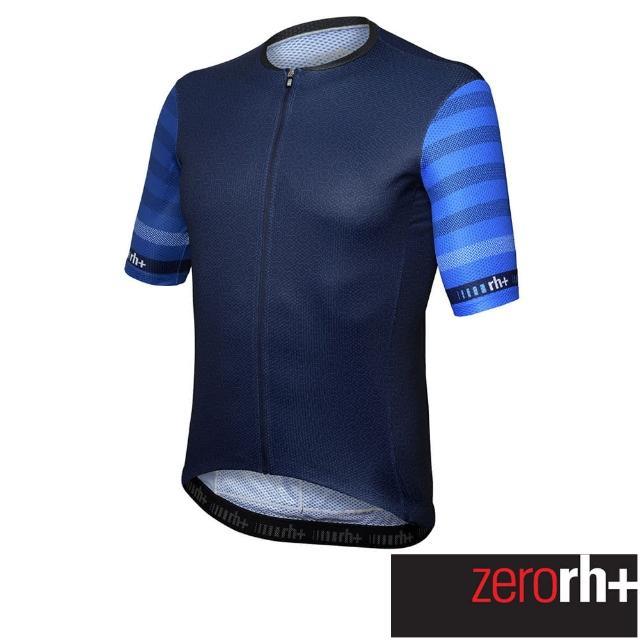 【ZeroRH+】義大利LAB系列男仕專業自行車衣(藍色 ECU0755_28Z)