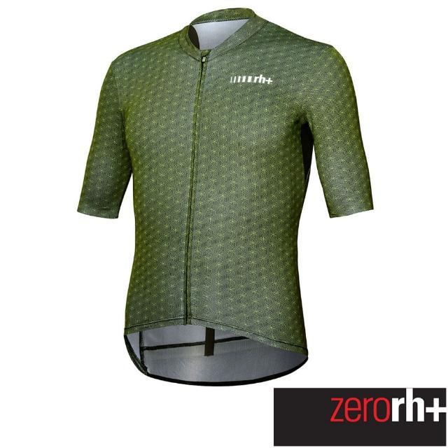 【ZeroRH+】義大利SUPER LIGHT系列極輕量級男仕專業自行車衣(綠色 ECU0699_27Z)