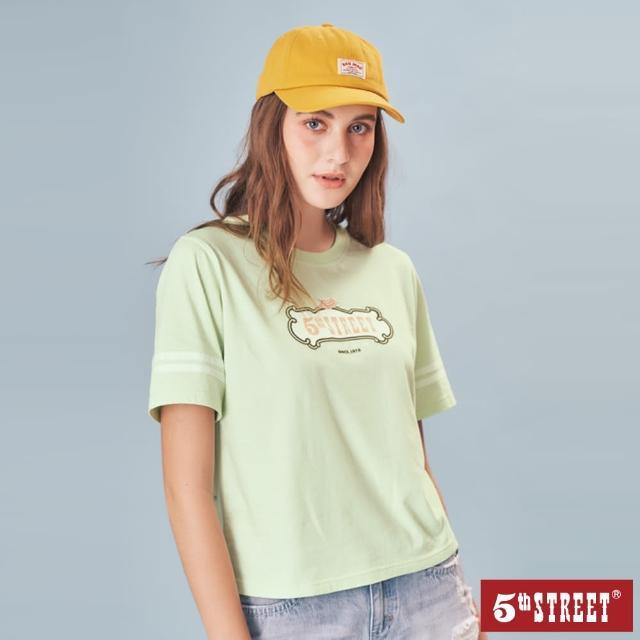 【5th STREET】21SS夏季新品 女唐人街招牌景LOGO短袖T恤-淺綠