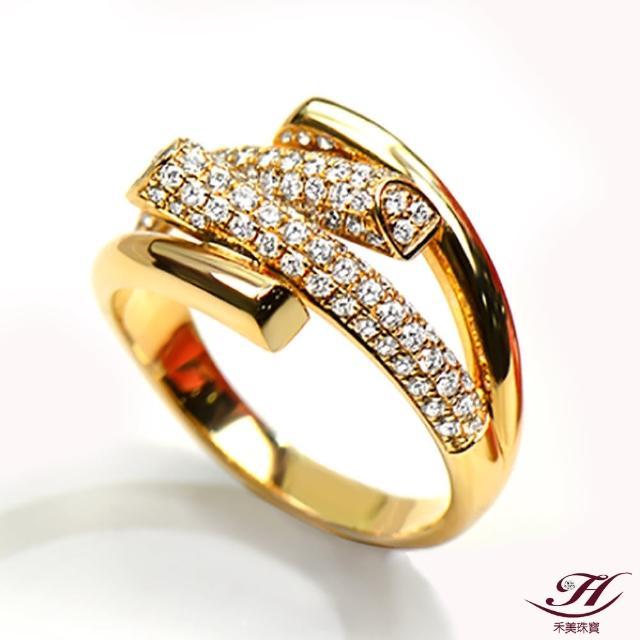 【禾美珠寶】0.66ct VS2 天然鑽石戒指SN768(18K金)