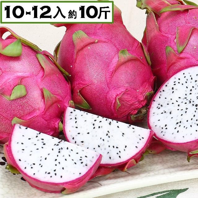 【愛蜜果】白肉火龍果10-12入原裝箱(約10斤/箱)