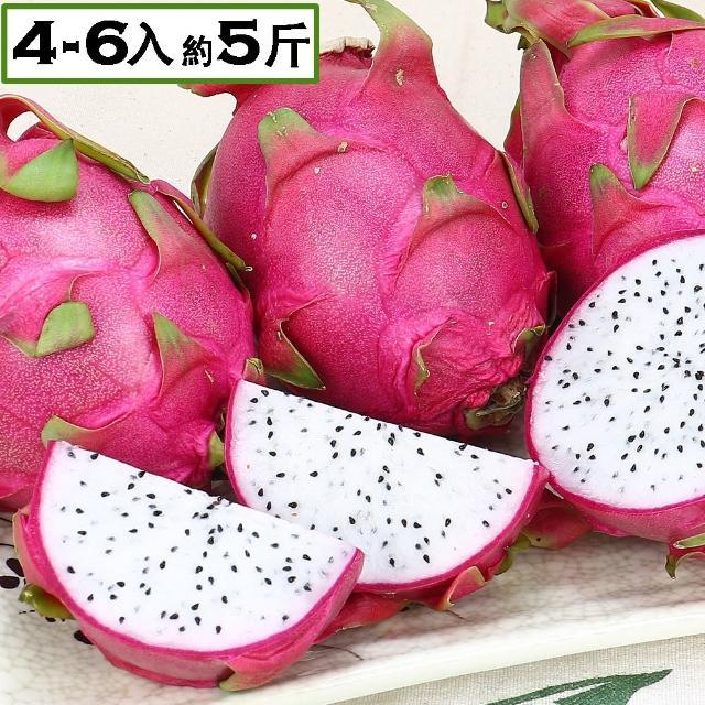 【愛蜜果】白肉火龍果5-7入禮盒(約5斤/盒)