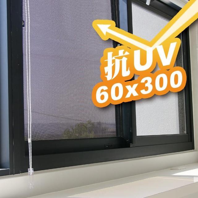 【CARBUFF】DIY居家玻璃靜電貼/黑色 60x300cm MH-4039