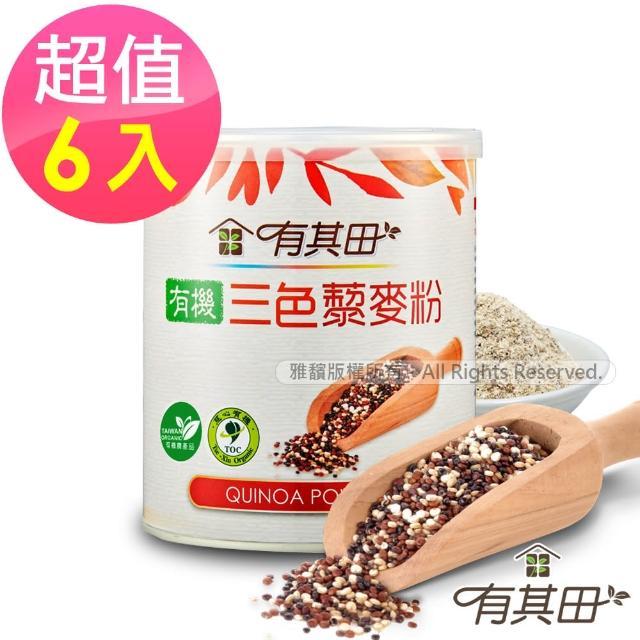 【有其田】慈心認證有機三色藜麥粉(x6罐限量贈盥洗包)