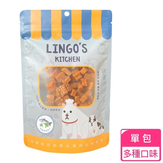 【LINGO】天然手工寵物零食(台灣製造)
