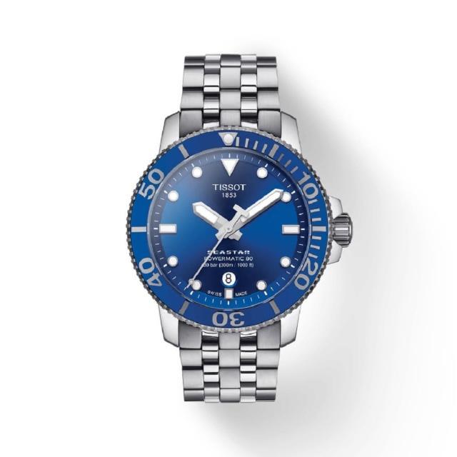【TISSOT 天梭】Seastar海洋之星自動機械潛水錶鋼款-43mm(T1204071104100)