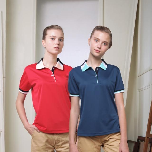 【PAUL SAILING】三色領吸濕排汗短袖POLO衫-女(兩色)