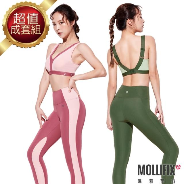 【Mollifix】環保深V撞色運動內衣+環保拼接修飾動塑褲(超值成套組)