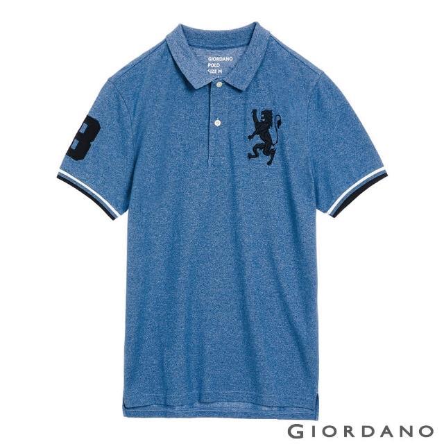 【GIORDANO 佐丹奴】男裝勝利獅王刺繡POLO衫(49 雪花中洗水藍)