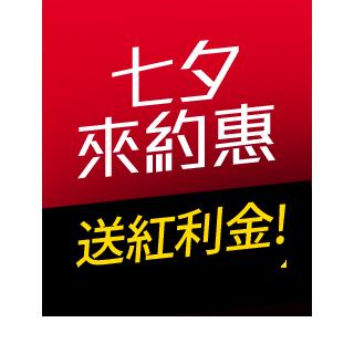 【PoBih】彈力刷毛男圓領-黑(時尚保暖發熱衣)