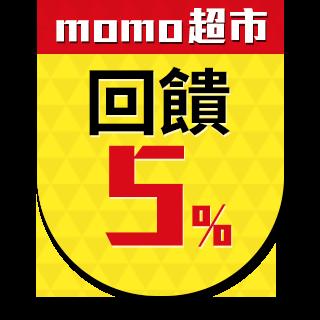 【紅牛】康健奶粉1.5kg任選(益菌順暢/葉黃素/DHA)