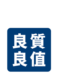 【MUJI 無印良品】軟質聚乙烯收納盒/半/中