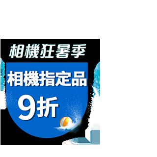 【Tokina】AT-X DX 11-20 11-20mm F2.8 PRO 超廣角變焦鏡(正成公司貨)