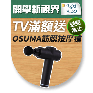 【SHARP 夏普】70吋4K HDR Android TV顯示器(4T-C70CJ1T)