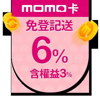 【多益得】酵速潔淨蛋白衣領精450ml(可當手洗精使用)