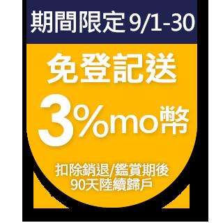 【SAMSUNG 三星】75型4K HDR智慧連網NEOQLED電視(QA75QN85AAWXZW)
