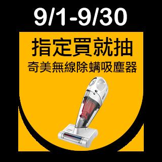 【CHIMEI 奇美】55吋 大4K HDR 安卓9.0連網液晶顯示器+視訊盒(TL-55R500)