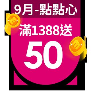 【點點心】冷凍手工港式水餃-頂級蝦餃水餃-20入/袋(團購推薦居家冷凍食品)