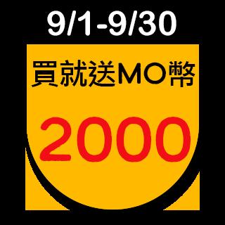 【TOSHIBA 東芝】12公斤變頻溫水洗脫烘滾筒洗衣機(TWD-BJ130M4G)