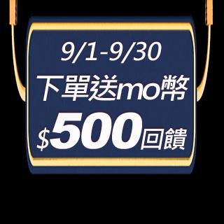【EPSON】3300流明 XGA高亮彩3LCD商用投影機(EB-E01)
