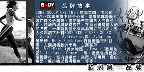 BODY_bk.jpg