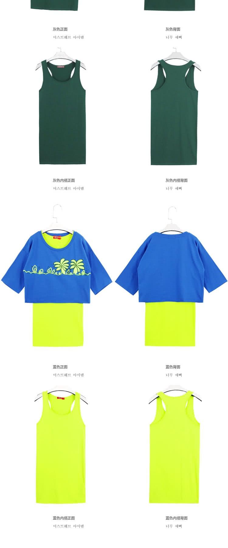 【創翊韓都】洋裝-圓領兩件式五分袖洋裝GJ4007(現貨+預購)