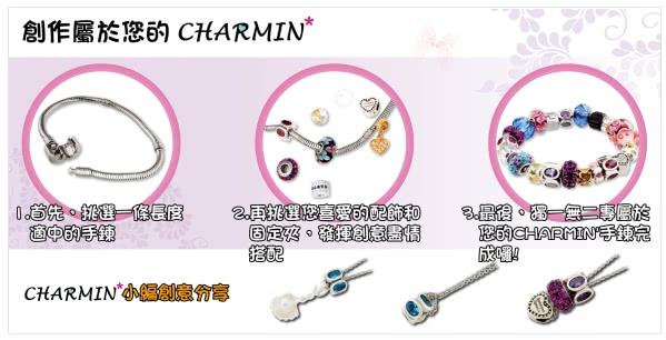 Charmin-01.jpg?t=1419843312759
