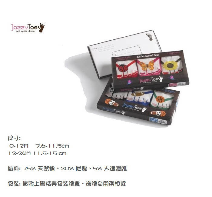 2boxes3_700.jpg