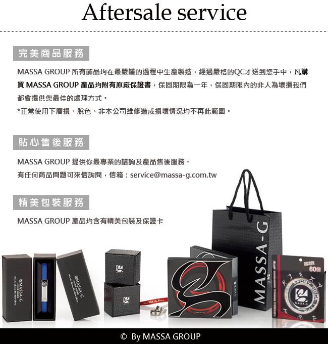 packaging20130112.jpg