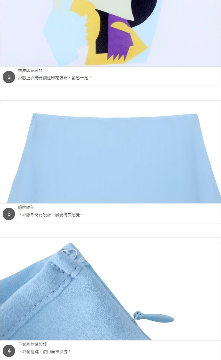 【創翊韓都】套裝 圓領印花休閒短袖短裙套裝OW4383(現貨+預購)