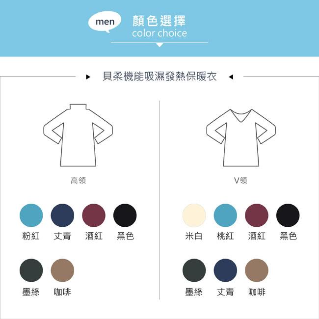 color-3.jpg?t=1477478800217