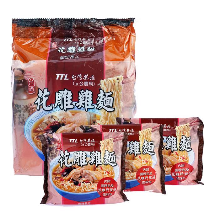 【台酒TTL】台酒花雕雞面 3入/袋(200G/入)