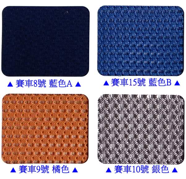 【葵花】量身訂做-汽車椅套-日式合成皮-賽車展翅型配色(休旅車-5-8人座款第1+2排)