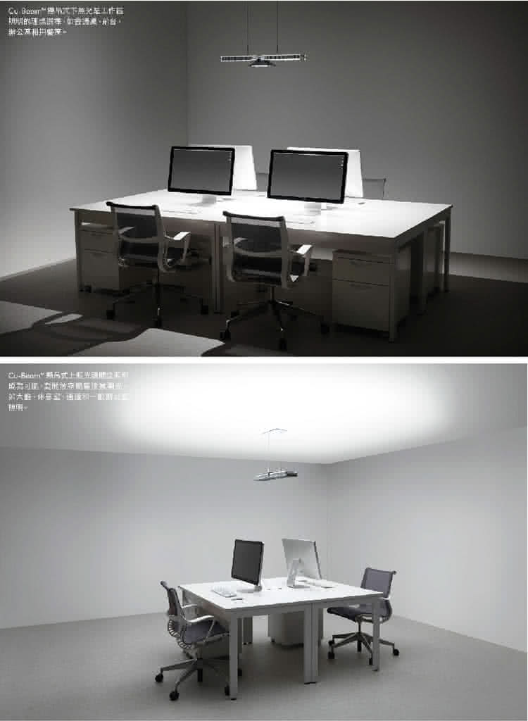 「dyson 戴森」cu Beam Duo 4k 白光吊燈 黑色 新品上市 價格品牌網