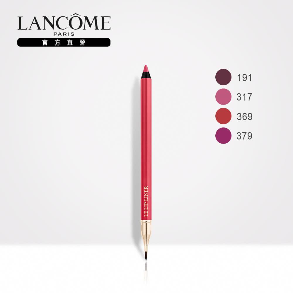 【LANCOME 蘭蔻】持久塑型唇線筆1.2g