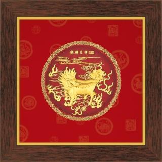 【開運陶源】金箔畫 純金圓形系列 21 x21 cm(麒麟呈祥)