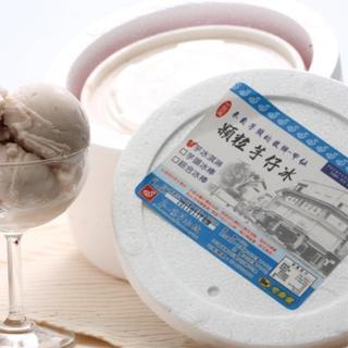 【高雄第一家芋冰城】芋頭冰淇淋(6盒)
