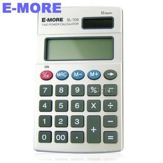 E-MORE國家考試專用計算機 BID-SL709