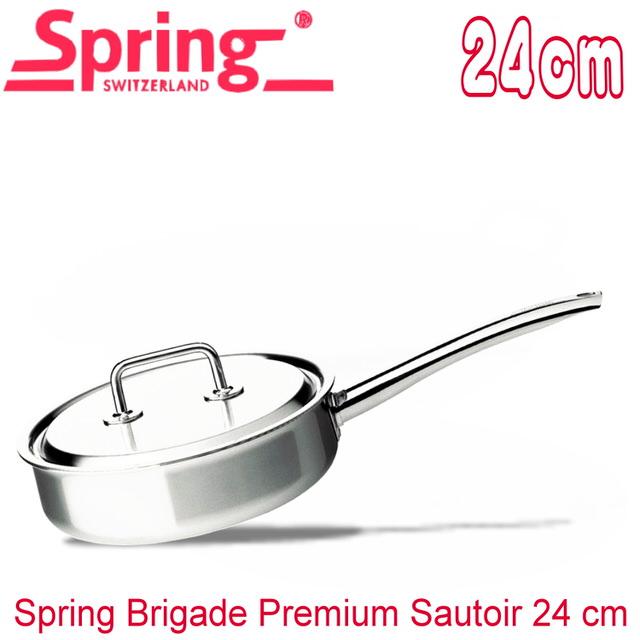 【瑞士Spring】尊爵系列單柄平底鍋24cm(1542-24)